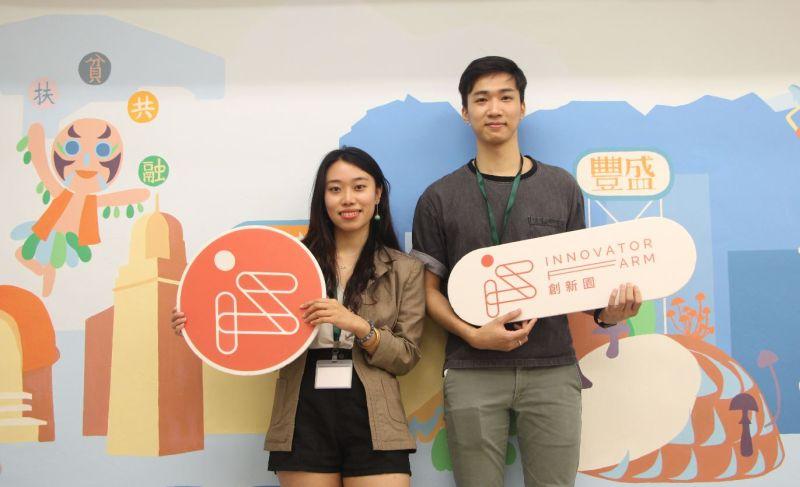 香港社創在做什麼?Podcast訪談一次聽