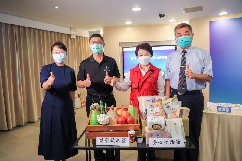 慈濟捐「2箱」守護弱勢生健康   盧市長:患難見人性溫暖