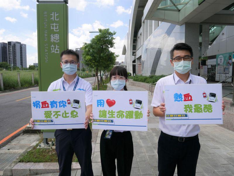 ▲台中捷運公司2日在北屯總站舉辦捐血活動,員工將率先響應(圖/中捷運公司提供2021.7.1)