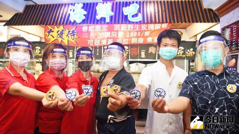 ▲海鮮碳烤餐廳特別斥資讓員工進行快篩,並製作陰性徽章讓員工佩掛於制服上識別,保護員工以及消費者的安全。(圖/記者陳美嘉攝,2021.06.30)