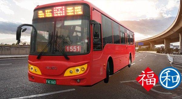 ▲福和客運今(1)日上午突然宣布8月起即將停業,不過台北市區監理所承諾,路線會找新業承接,不會減少。(圖/翻攝自福和客運)