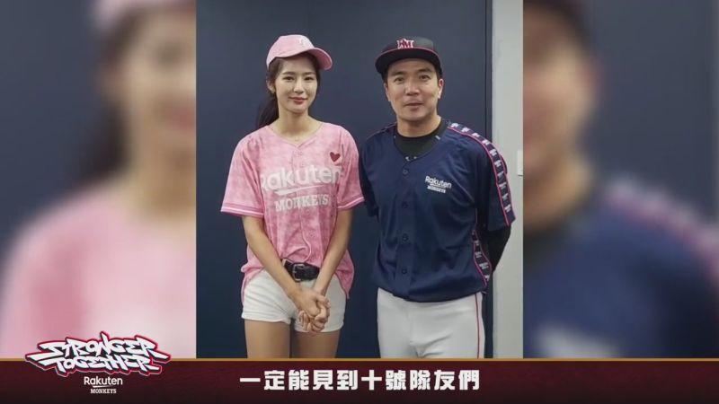 ▲韓職啦啦隊女神朴騏良(左)為樂天打氣。(圖/取自朴騏良IG)