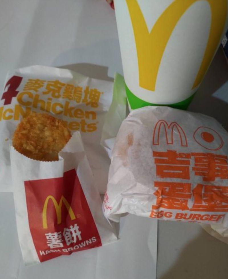 ▲一名網友分享麥當勞早餐「隱藏吃法」,4樣只要52元。(圖/翻攝自PTT)