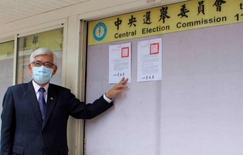 ▲中選會決議,四項公投案延至12月18日投票。(圖/中選會提供)