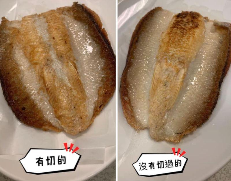 ▲原PO還特別分開煎「有切過」與「沒切過」的虱目魚肚。(圖/翻攝自《Costco好市多