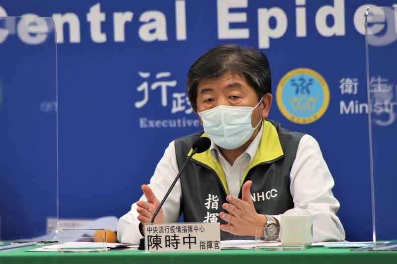 ▲中央流行疫情指揮中心指揮官陳時中說明最新疫況。(圖/指揮中心提供)
