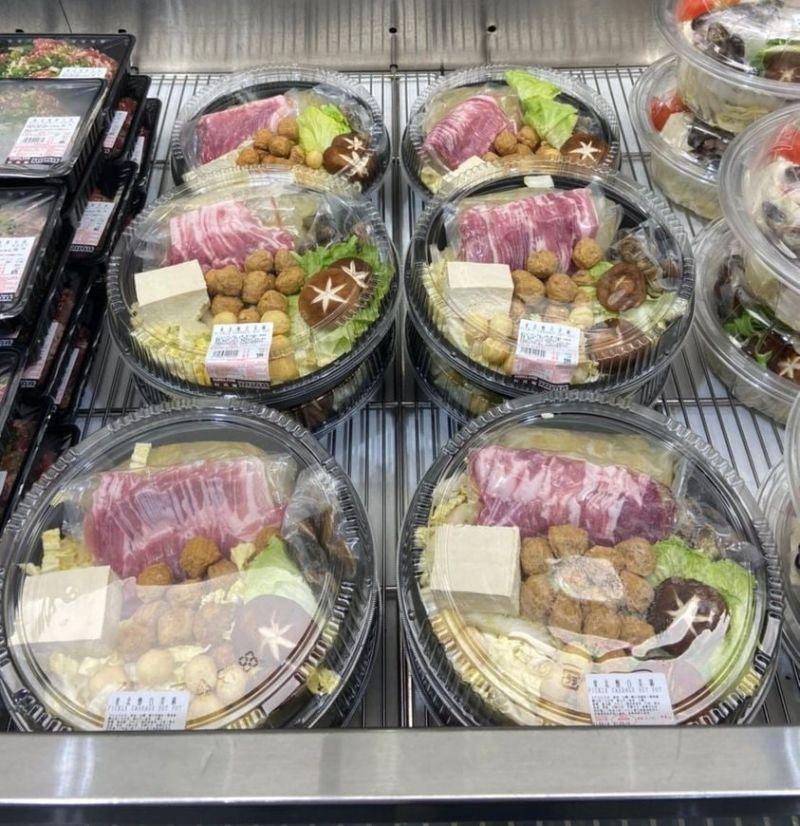 ▲女網友每次到好市多都會帶上一盒酸白菜鍋。(圖/翻攝Costco好市多