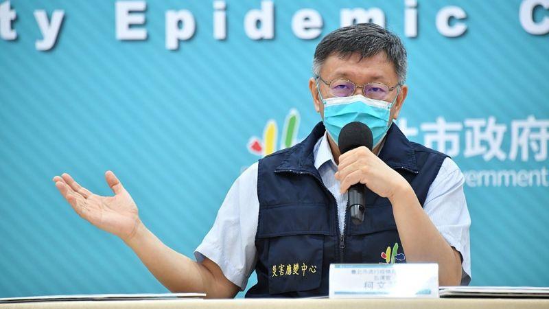 ▲台北市長柯文哲5日宣布,6日起將開放第五梯次疫苗施打預約,70歲以上長者與55歲以上原住民都可以預約。(圖/台北市政府提供)
