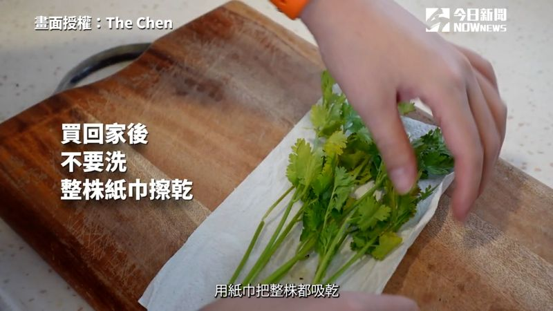 ▲如有在家保存香菜,記得要排除水分,並且盡量不接觸空氣