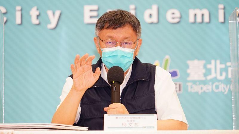▲台北市長柯文哲7日表示,3+11政策的會議一定沒有醫學專家參與,且讓他難以想像「到底中央的防疫政策是怎麼決定的?」(圖/台北市政府提供)