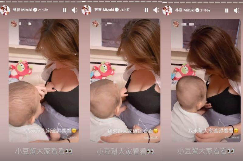 ▲林襄小可愛被姪子扯下,差點春光外洩。(圖/林襄臉書)