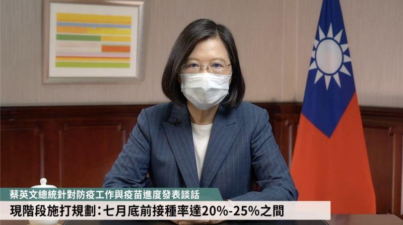 蔡英文3月內抱歉6次 蔡壁如:世界最會道歉總統