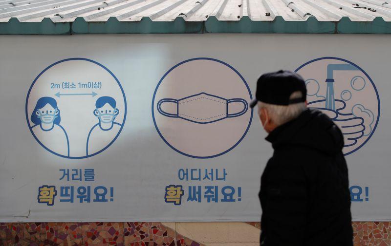 ▲韓國14日單日COVID-19確診新增1817例,創下週末新高紀錄(圖/美聯社/達志影像)