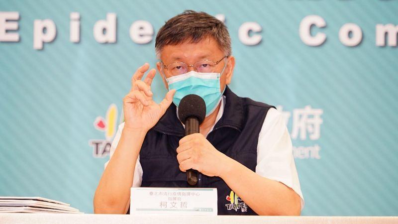 ▲針對前一天稱自己糟「設局」的說法,台北市長柯文哲8日下午再度批評中央「有政府、只作秀」。(圖/台北市政府提供)