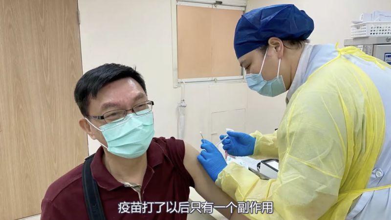 ▲台大哲學系教授苑舉正表示自己已經施打中國疫苗,副作用只有一個就是「太愛顯擺了」。(圖/擷取自苑舉正的正舉苑頻道)