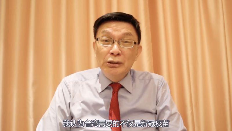 ▲苑舉正接種中國疫苗後,拍影片大讚「中國疫苗好的不得了」。(圖/擷取自苑舉正的正舉苑頻道)