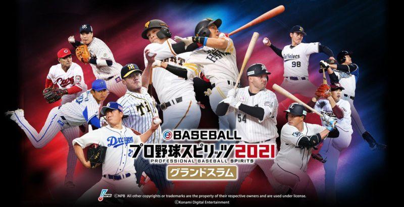 日職/台灣球員登野球魂系列 吳念庭數據有望大幅更新