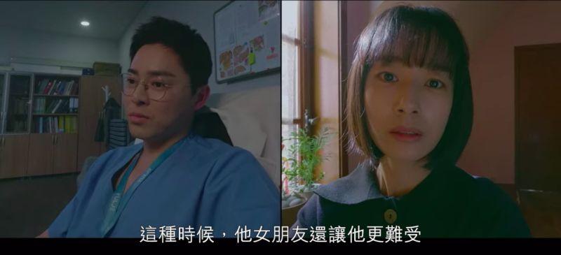 ▲▼劇中,曹政奭(上圖左)說鄭敬淏(下圖右)的女友很自私,最後才發現該女友是自己的妹妹。(圖/翻攝Netflix)