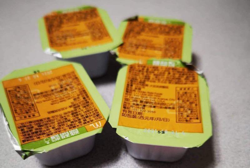 ▲原PO收集麥當勞的糖醋醬,並用糖醋醬做出一道台菜,畫面曝光立刻引發熱烈回響。(圖/翻攝自《廚藝公社》)