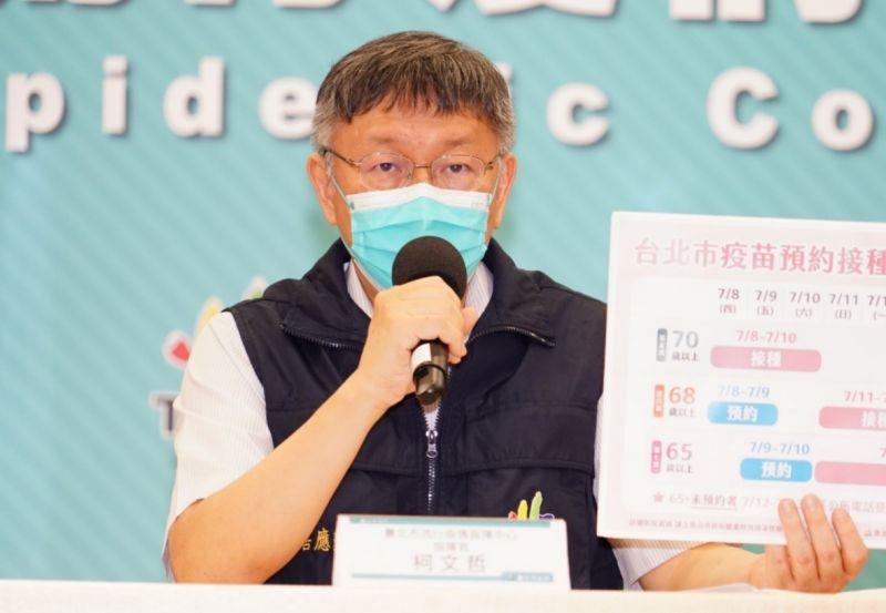▲台北市長柯文哲今日再度因為微解封地方不同調嗆中央不負責任。(圖/北市府提供)