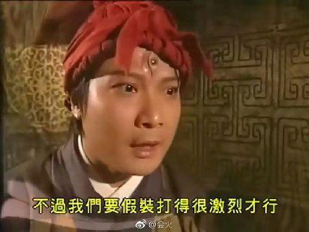 ▲錢嘉樂在《封神榜》飾演楊戩。(圖/會火微博)