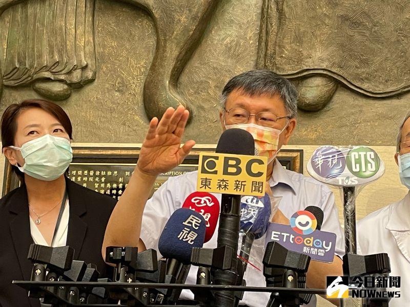 ▲台北市長柯文哲今(13)日認為,混打是不得已的選擇,如果疫苗非常充分的話,當然沒有這個問題。(圖/記者陳志仁攝,2021.07.13)