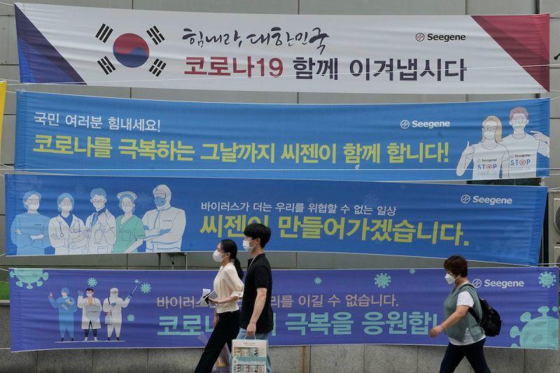 ▲韓國防疫部門通報今天凌晨零時至下午6時間,新增1442例確診,Delta變種病毒案例也在一週內激增951例。(圖/美聯社/達志影像)
