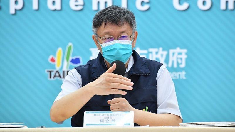 ▲台北市長柯文哲19日表示,現階段台灣連第二劑的施打狀況都還不佳,目前也還在觀望疫苗到貨以及施打的情況。(圖/台北市政府提供)