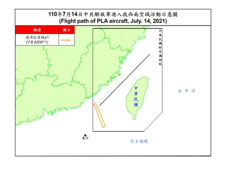 ▲國防部14日晚間公布共機擾台路線示意圖。(圖/國防部提供)