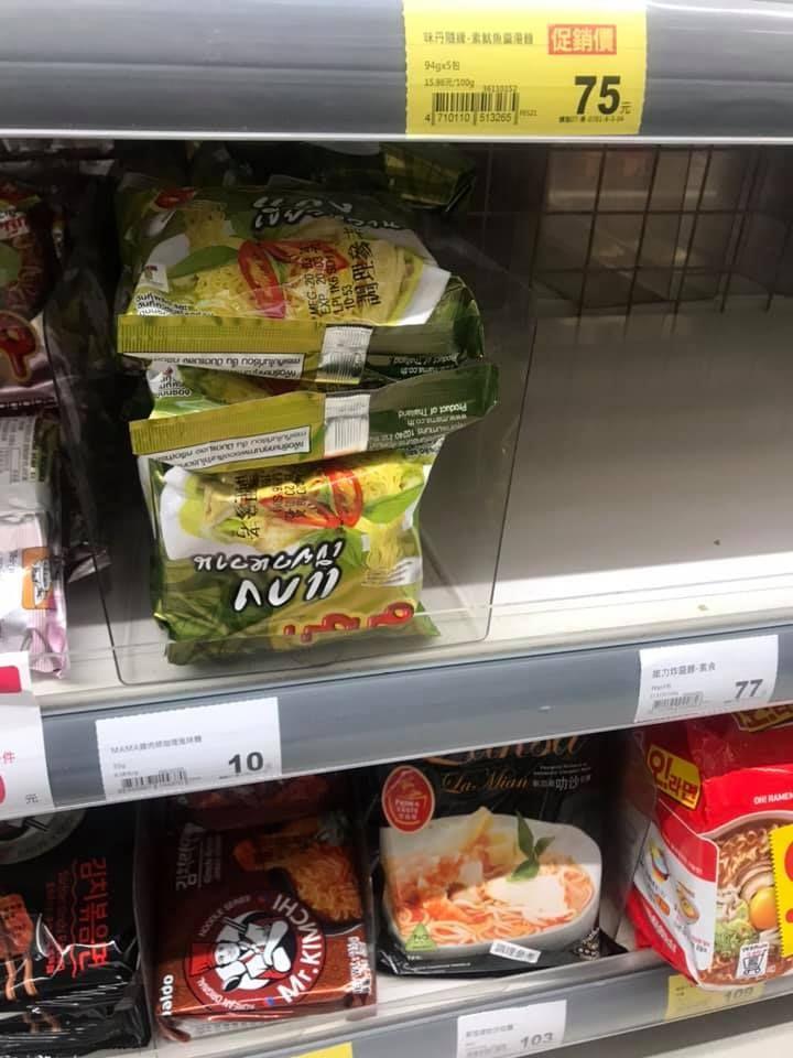 ▲女網友表示這款綠色包裝的南洋風味泡麵,非常深得她的喜愛。(圖/翻攝我愛全聯-好物老實説臉書)