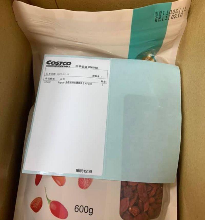 ▲原PO訂了咖啡豆,豈料收到枸杞。(圖/翻攝自《Costco好市多