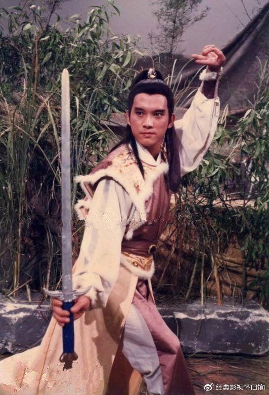 ▲潘宏彬拍攝《射鵰英雄傳》飾演楊康。(圖/翻攝經典影視懷舊館微博)