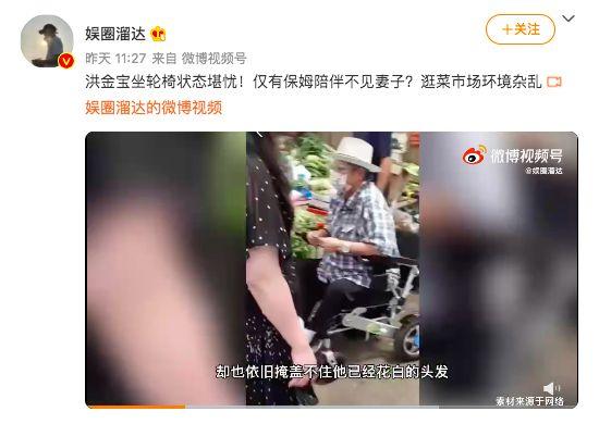 ▲有網友在菜市場巧遇洪金寶。(圖/翻攝娛圈溜噠微博)