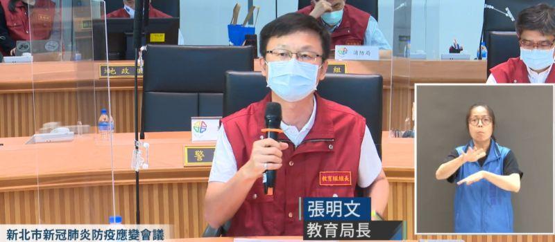 ▲教育局長張明文指出,新北巿的教育環境具多元型態,台北巿的方式並不適合新北巿,新北會有自己的規劃與作法。(圖/翻攝侯友宜臉書)