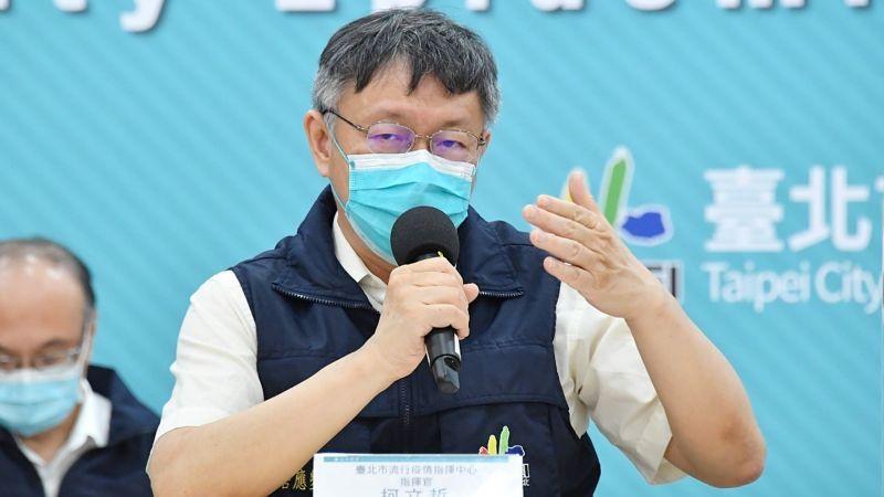 ▲針對北市府是否自行購買疫苗一事,台北市長柯文哲19日表示,僅討論預算規劃。(圖/台北市政府提供)