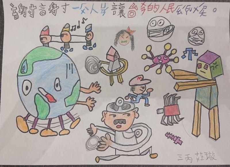 感謝防疫人員守護臺灣 雙峰小學生以童真筆觸溫馨感恩