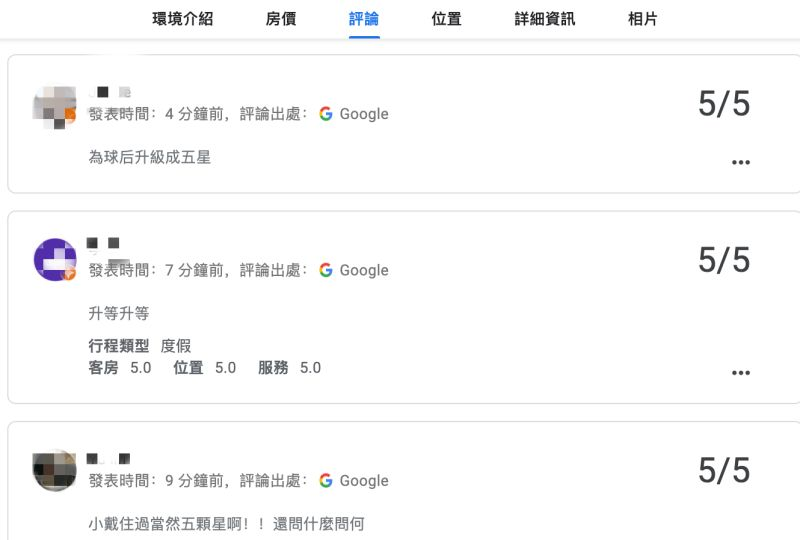 ▲大批網友湧入戴資穎下榻飯店的Google頁面狂刷5星好評。(圖/翻攝自Google評論)