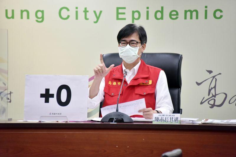 ▲高雄市長陳其邁認為,口罩在這幾個月到一年,會成為生活一部分,「短期內回不去了」。(圖/高雄市政府提供)