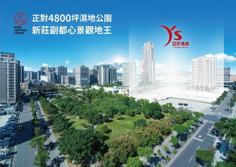 ▲4800坪濕地公園首排,信義計畫超豪宅團隊形塑日系城中城。(圖/資料照片)
