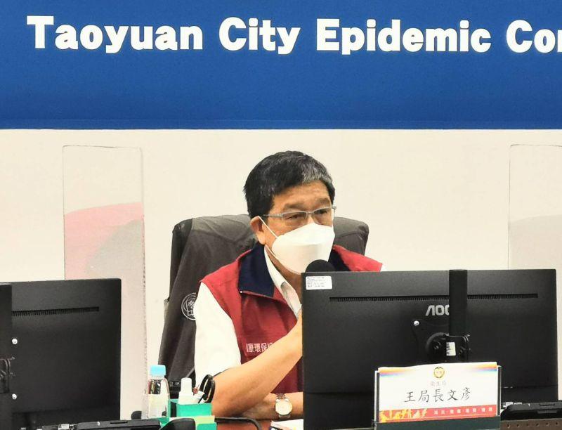 ▲王文彥表示,最近10天來桃園市的本土案例有26例,其中大概有13例是跟特殊的交友圈有關。(圖/桃園市政府提供)