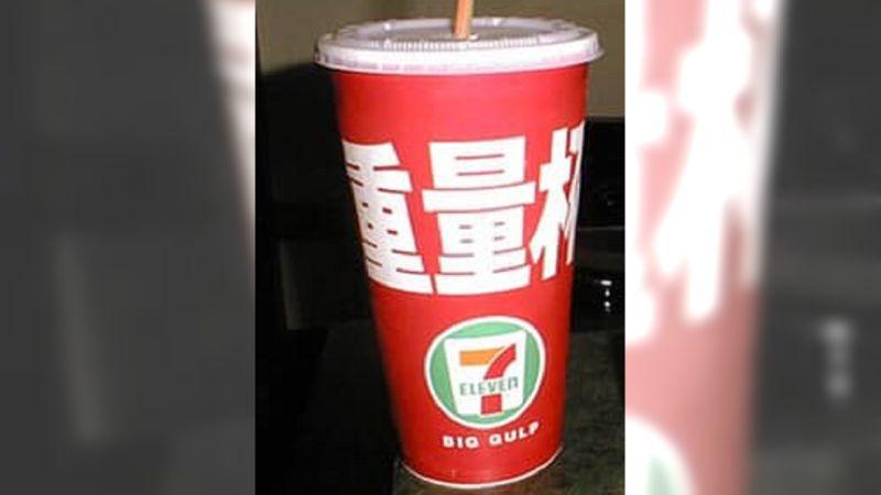 ▲網友分享超商數十年前販售的「重量杯」飲料。(圖/爆廢公社二館)