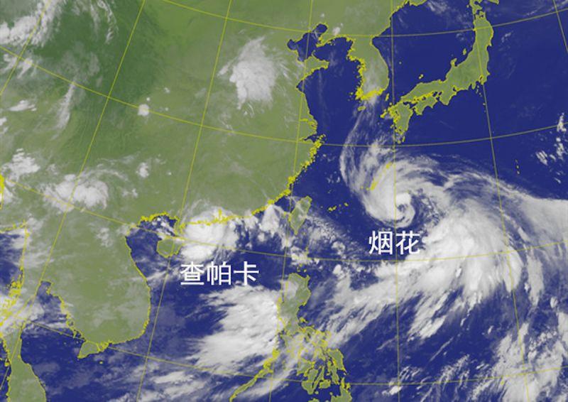 查帕卡登陸廣東陽江 今年首個登陸中國大陸颱風