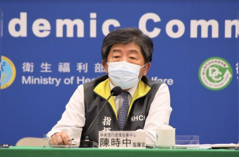 陳時中拒公開高端EUA紀錄 洪孟楷:到底在害怕什麼?