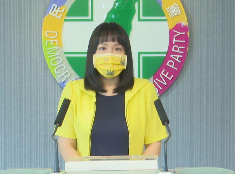 ▲民進黨發言人謝佩芬今(21)日主持中常會後記者會。(圖/翻攝自民主進步黨臉書)