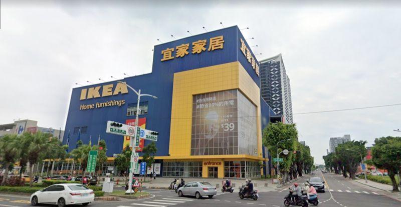 ▲IKEA高雄店。(圖/翻攝自GOOGLE街景)