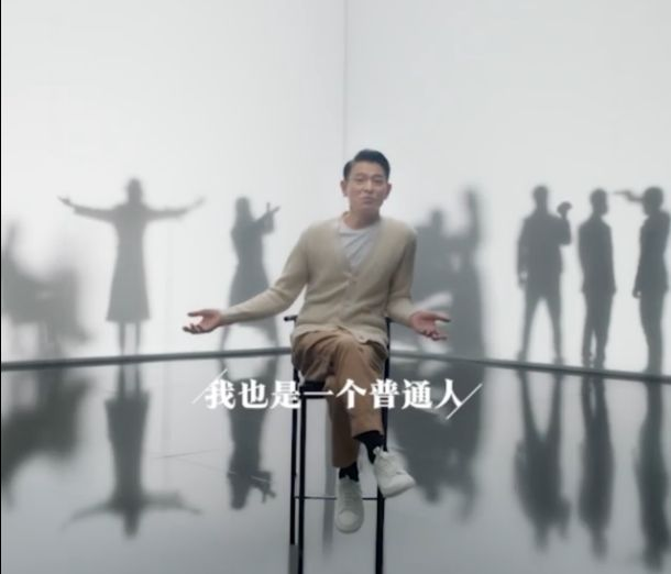 ▲▼劉德華今年出道40年,他在影片中吐露內心話,說自己也是會哭的普通人。(圖/劉德華IG)