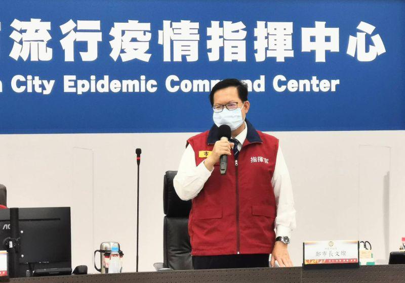 ▲鄭文燦今日宣布,桃園市原本23日起開打的第三輪疫苗,原本將改為周日(7/25)施打,也提醒民眾做好防颱準備。(圖/桃園市政府提供)