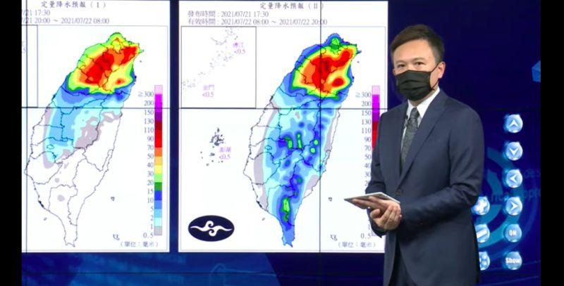 ▲氣象局21日晚間20:30發布烟花颱風海警,由林秉煜課長說明最新颱風動向。(圖/氣象局直播)