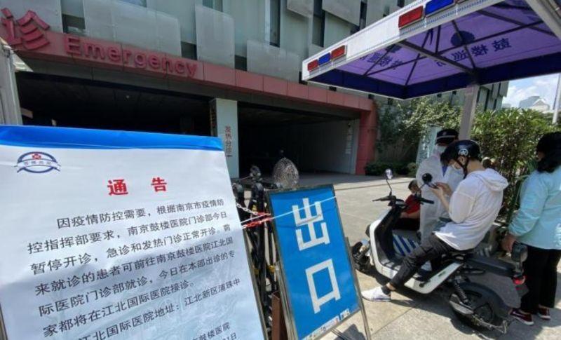 ▲中國江蘇省南京市近日爆發以祿口機場為主的本土疫情。圖為曾有密切接觸者出入的南京市鼓樓醫院。(圖/翻攝自中新網)