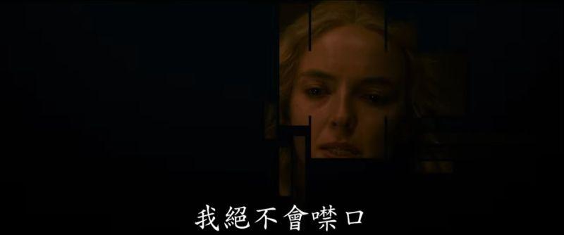▲茱蒂康默在《最後的決鬥》飾演女主角。(圖/二十世紀影業Youtube)